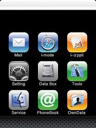 iPhone風メニュー