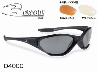 D400C