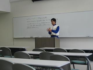 鈴木インストラクター